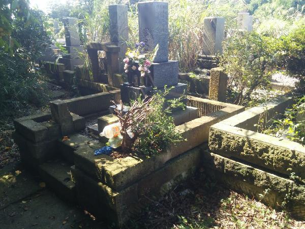 日野公園墓地4�u墓じまい施工前