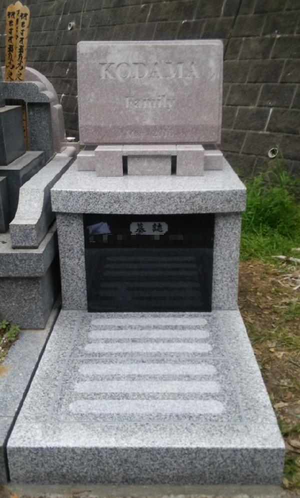 日野公園墓地2.0�u墓地 丘カロート【G-623】+墓石【G-663】+墓誌【クンナムG】