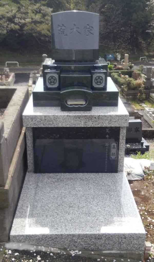 日野公園墓地2.0�u墓地 丘カロート【G-623】+墓石【M1-H緑手】+墓誌【クンナムG】