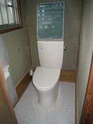 トイレの段差をなくしました