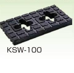 キソスペーサー KSW-100 1ケース
