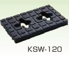 キソスペーサー KSW-120 1ケース