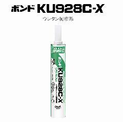 コニシ KU928−CX カートリッジ