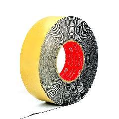 スーパーブチルテープ 片面 50mm×20m