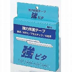 強ピタ 強力両面テープ 25mm×0.75mm×10m