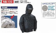 NSPオリジナル空調服 NB-102 迷彩