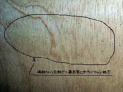 ヒラタキクイムシの穴と糞 生態と対策