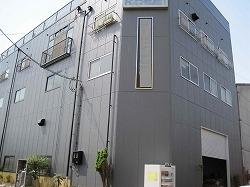 八尾市 会社・工場外壁・屋上塗装