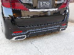20アルファード 後期Sグレード SEVENリアアンダーガーニッシュ塗装済み マフラーリング付き