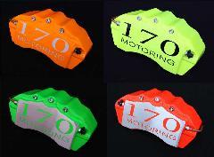 70VOXY専用 ブレーキキャリパーカバーVer2 ヘアライン仕様 ネオンカラー