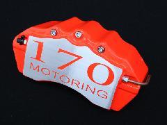 ML21S ルークス専用 ブレーキキャリパーカバーVer2 ヘアライン仕様(フロントのみ) ネオンカラー