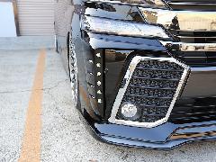 30ヴェルファイア Zグレード純正バンパー用LEDデイランプキット 未塗装