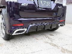 LA600 タントカスタム リアアンダーガーニッシュ(マフラーリング付き) 純正色塗装済み