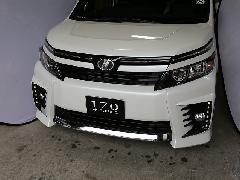 80VOXY ZSグレード純正フロントバンパー用ガーニッシュ(ABS素地)