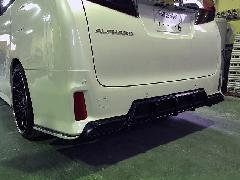 30アルファードSグレード リアアンダーガーニッシュ マフラーリング付き ABS素地