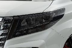 30アルファード ヘッドライトカバー(ライトスモーク)