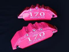 30アルファード&ヴェルファイア ブレーキキャリパーカバーVer3 レッドゴールド