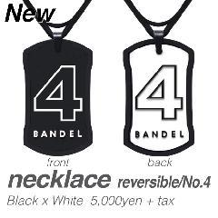 BANDEL ナンバーネックレス No.4