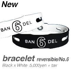 BANDEL ナンバーブレスレット No.6