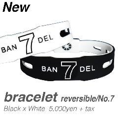 BANDEL ナンバーブレスレット No.7