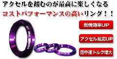 N-BOX カスタム NA車 レスポンスリング