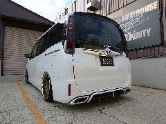 80ノア G/Xグレード リアアンダーガーニッシュ(マフラーリング付き)ABS素地