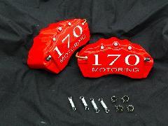 130ヴィッツ専用 ブレーキキャリパーカバー(フロント)