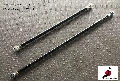 JB74W ジムニーシエラ 調整式ラテラルロッド フロント