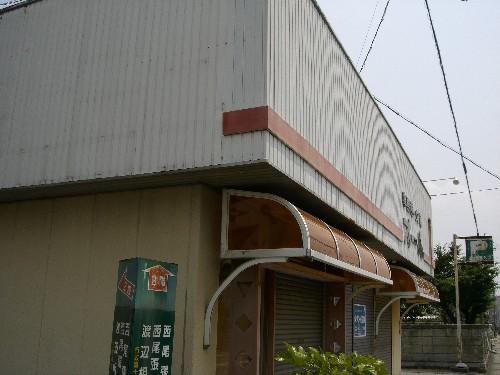 一宮市東五城にて店舗解体