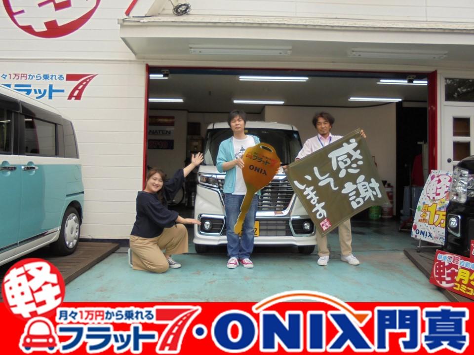 新車リース・フラット7 大阪府門真市生駒様の買って良かった納車式