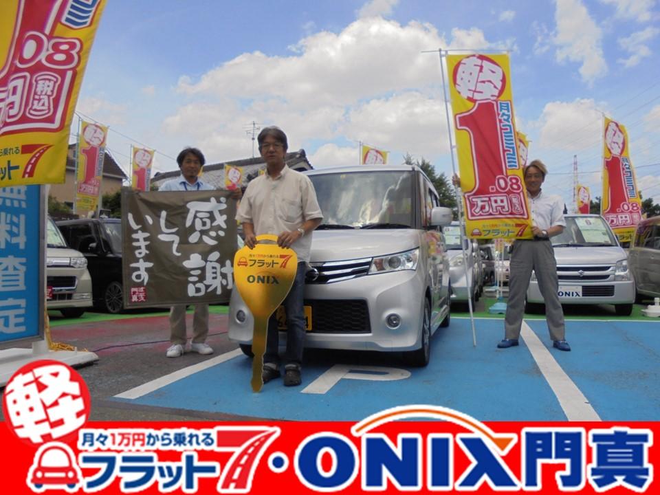 新車リース・フラット7 大阪府茨木市かどま様の買って良かった納車式