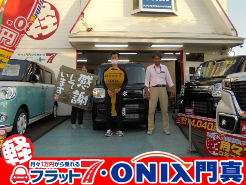 新車リース・フラット7 大阪府守口市N様の買って良かった納車式