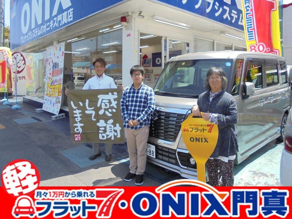 新車リース・フラット7 大阪府枚方市K様の買って良かった納車式