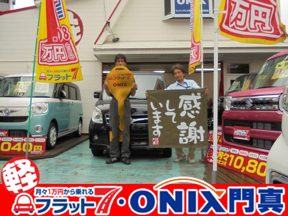 新車リース・フラット7 大阪府門真市W様の買って良かった納車式