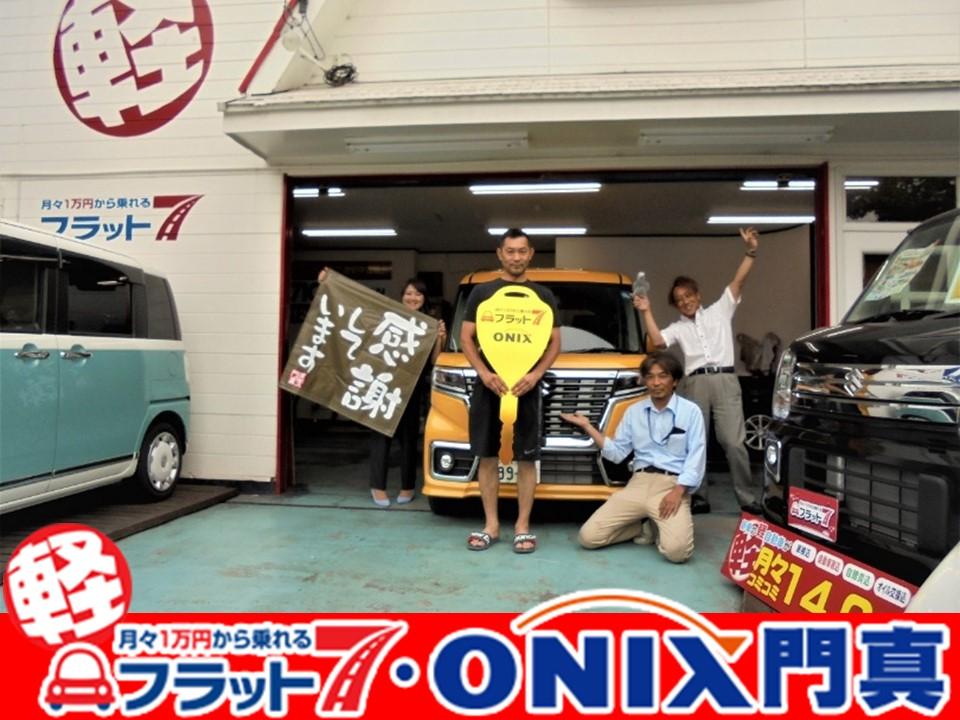 新車リース・フラット7 大阪府吹田市M様の買って良かった納車式