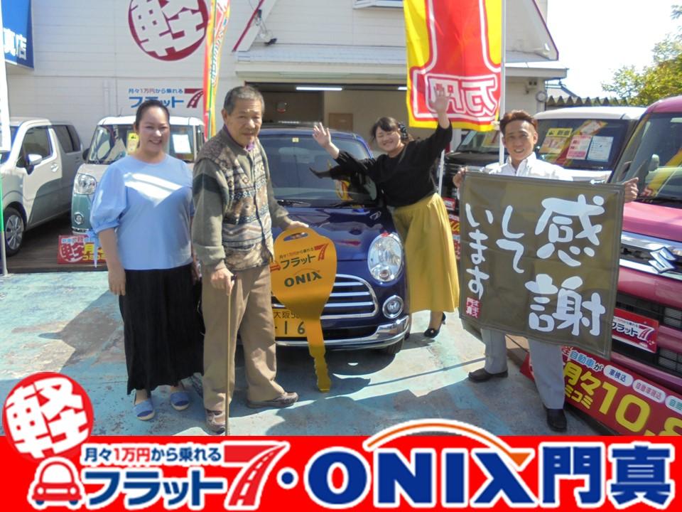 新車リース・フラット7 大阪府門真市M様の買って良かった納車式