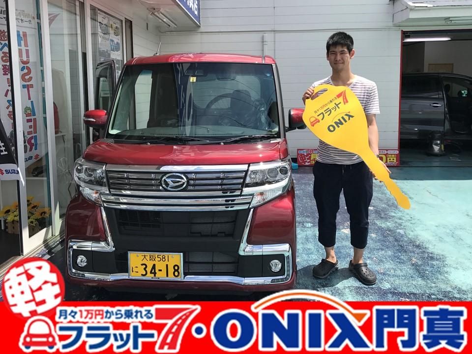 新車リース・フラット7 大阪府東大阪市M様の買って良かった納車式