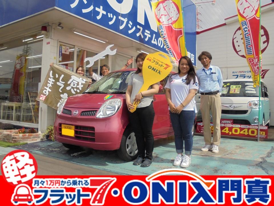 新車リース・フラット7 大阪市平野区生駒様の買って良かった納車式