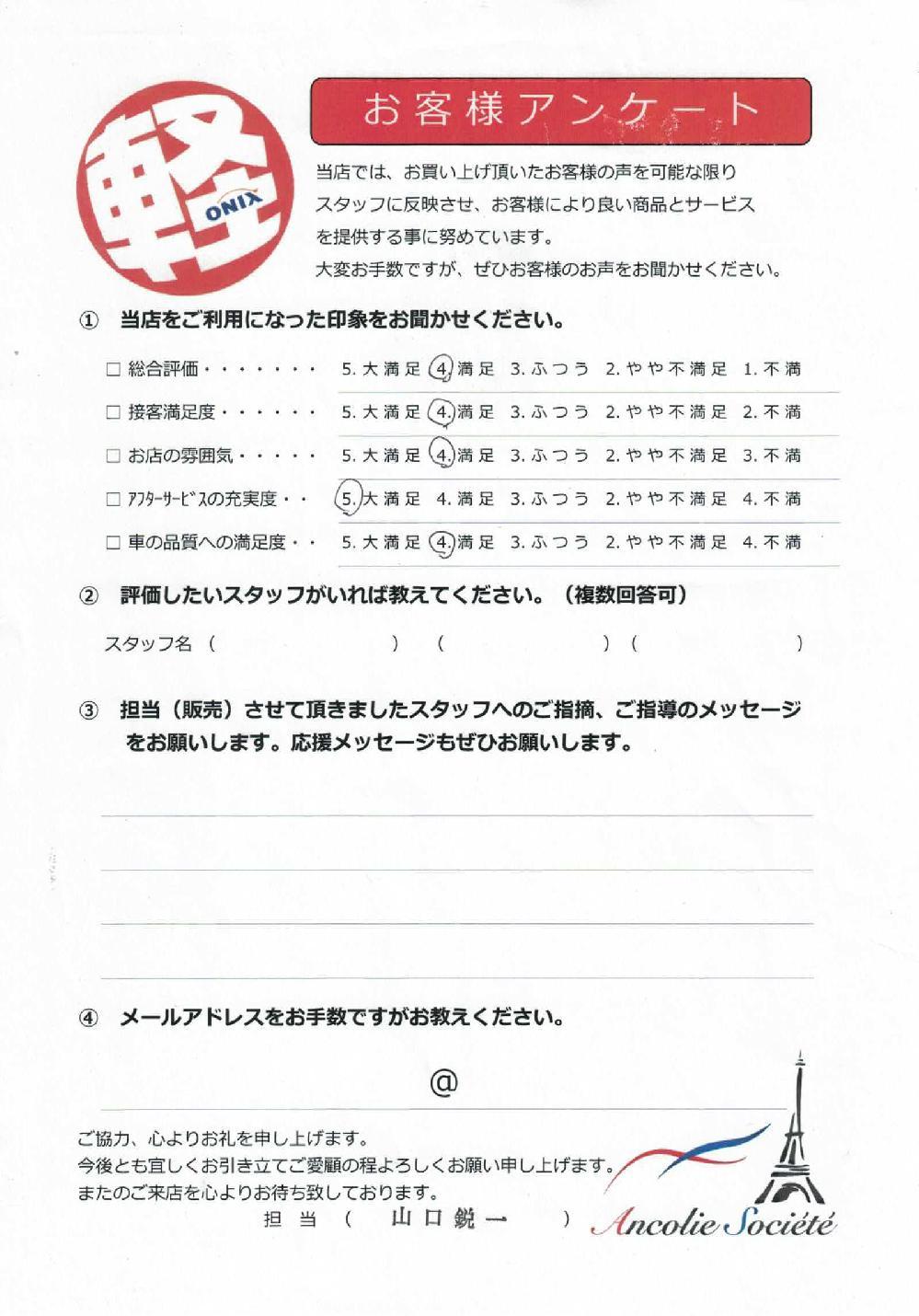 フラット7オニキス門真店で新車1万円リースでご購入の大阪府門真市のO様からのクチコミ