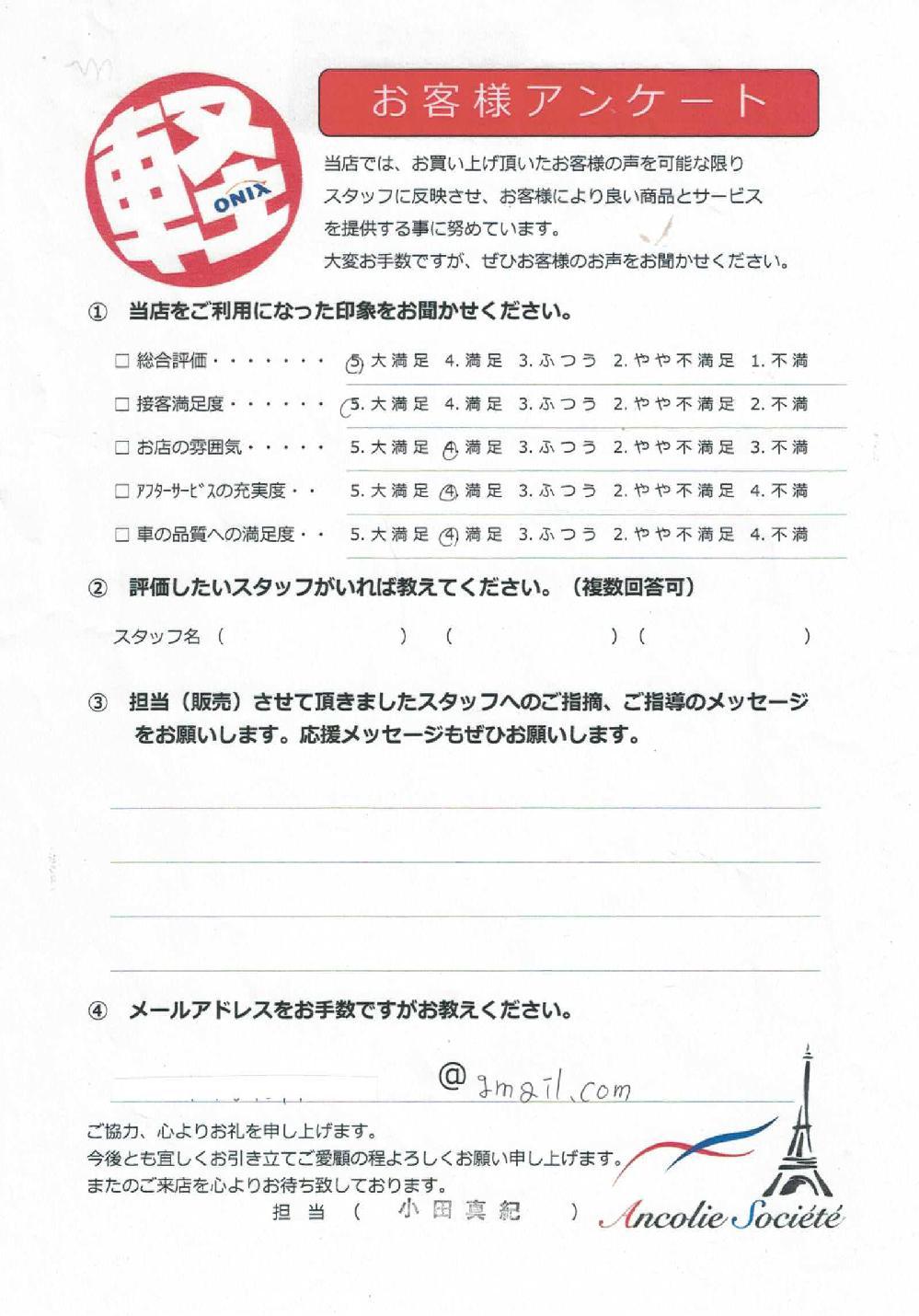 フラット7オニキス門真店で新車1万円リースでご購入の大阪市平野区のN様からのクチコミ