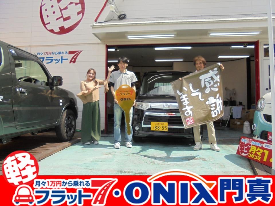 新車リース・フラット7 大阪府門真市旭区様の買って良かった納車式