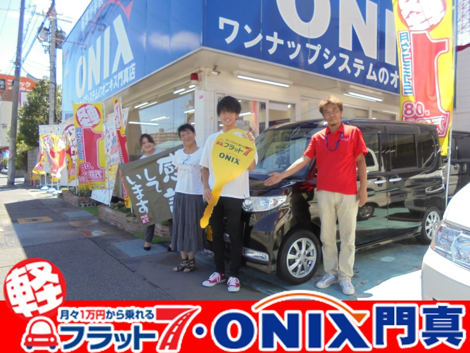 新車リース・フラット7 大阪府豊中市枚方様の買って良かった納車式