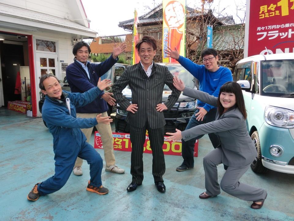新車リースのフラット7オニキス大阪門真店、スタッフ全員で御お出迎え