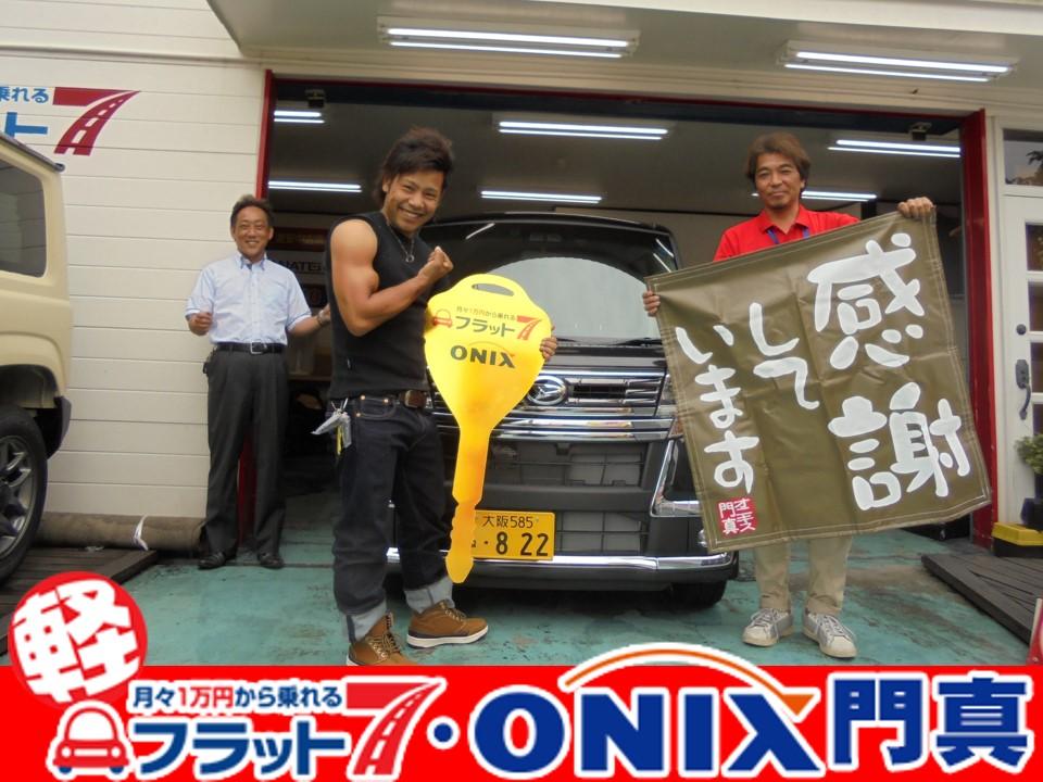 新車リース・フラット7 大阪府門真市守口様の買って良かった納車式