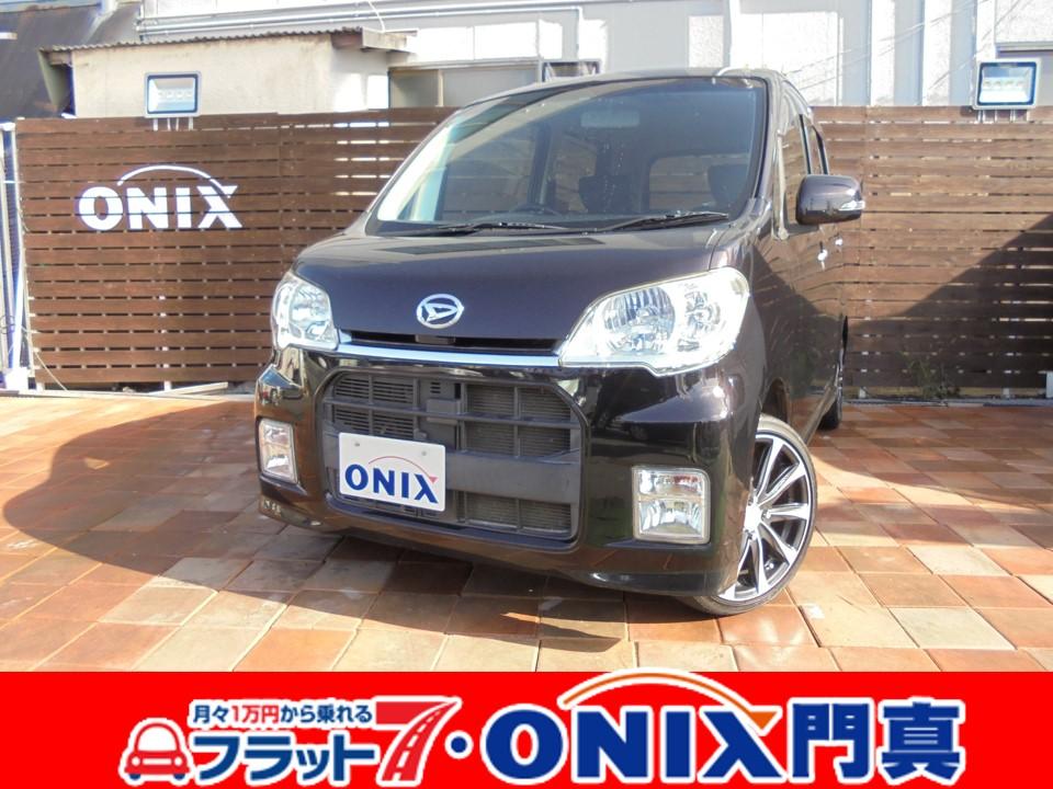 激安中古車 オニキス大阪163門真 安心の保証付新車1万円リース