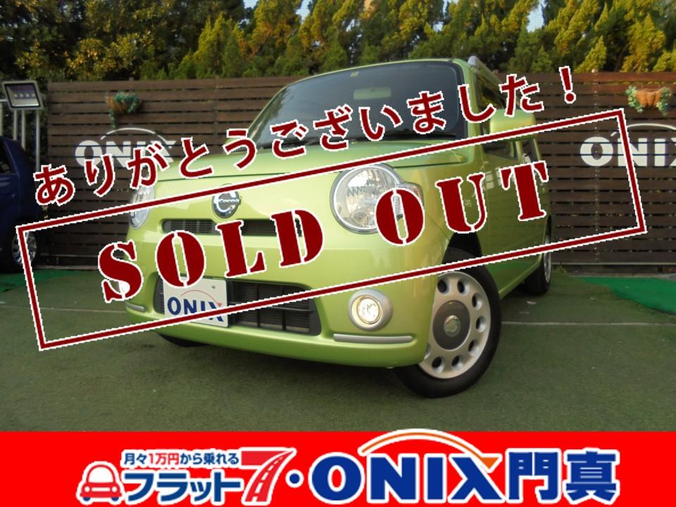 軽自動車専門店大阪163門真のオニキス門真、激安中古車在庫163番