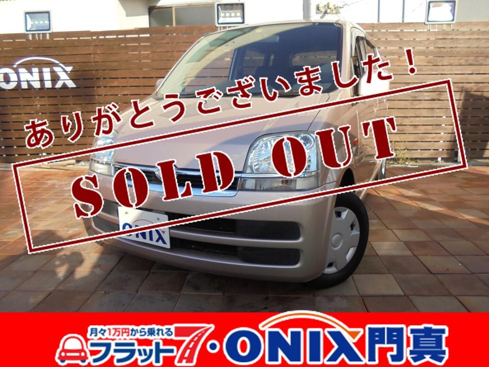 激安おすすめ中古車、新車1万円リースフラット7・オニキス門真