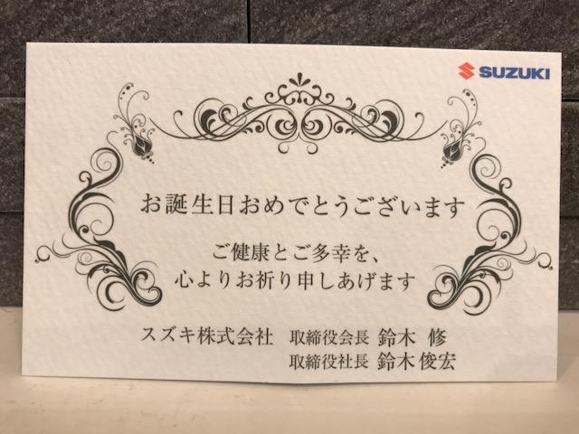 フラット7大阪門真店