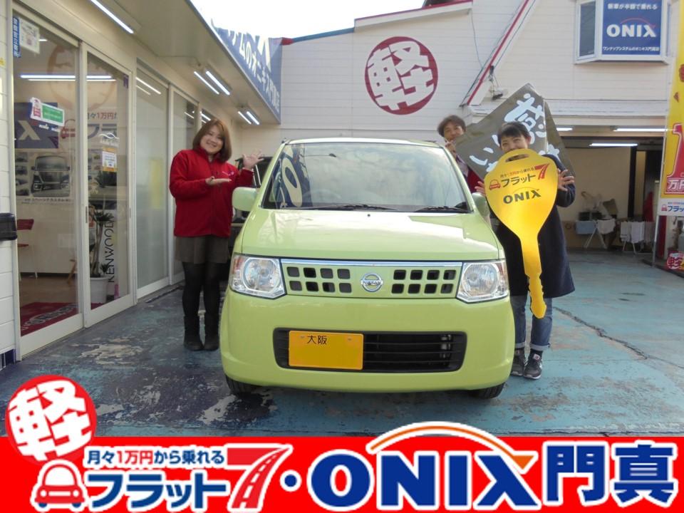 激安中古車から新車1万円リースまで取り扱うフラット7大阪門真店