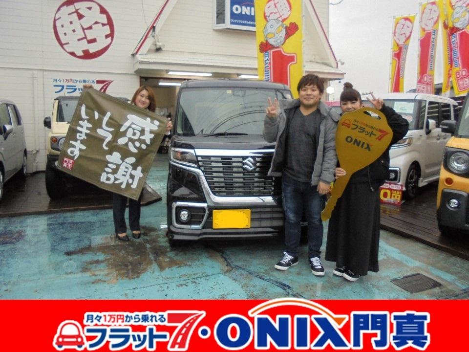 新車1万円リースのフラット7門真、納車式